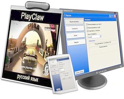 Мультимедиа. Скачать PlayClaw 1.8.0.760 Rus бесплатно. 06.03.2010. Просмо