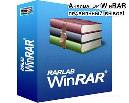 Winrar recovery toolbox