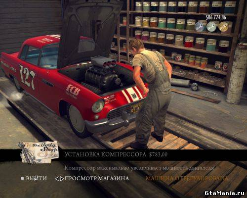 Мафия 2 mafia ii enhanced edition - hd 2010 pc repack. Скачать mafia ii up